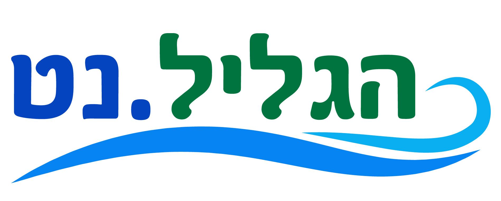 לוגו לאתר4
