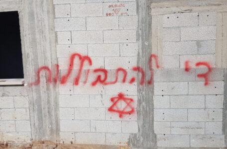 פשע שנאה ביישוב כמאנה שבמועצה האזורית משגב