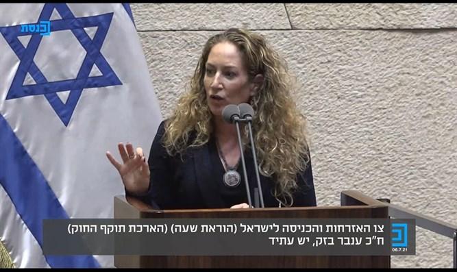 """ח""""כ ענבר בזק, צילום ערוץ הכנסת"""