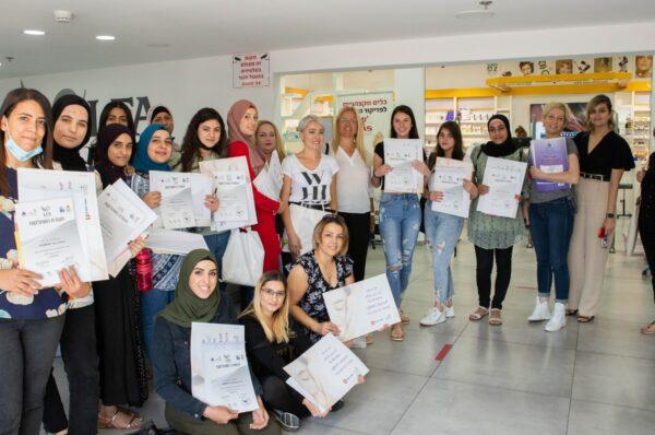 קוסמטיקאיות הוכשרו לזהות סימני אלימות בנשים